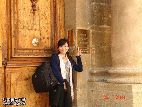 法国马赛三大政治学院的中国女孩