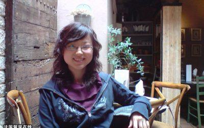 闯入法国投行的中国女孩